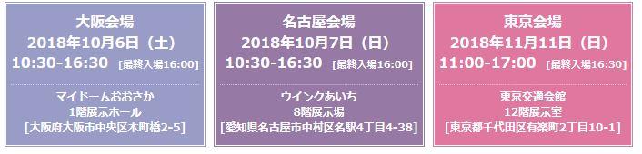 http://www.samani.jp/news/%E3%82%AD%E3%83%A3%E3%83%97%E3%83%81%E3%83%A311.JPG